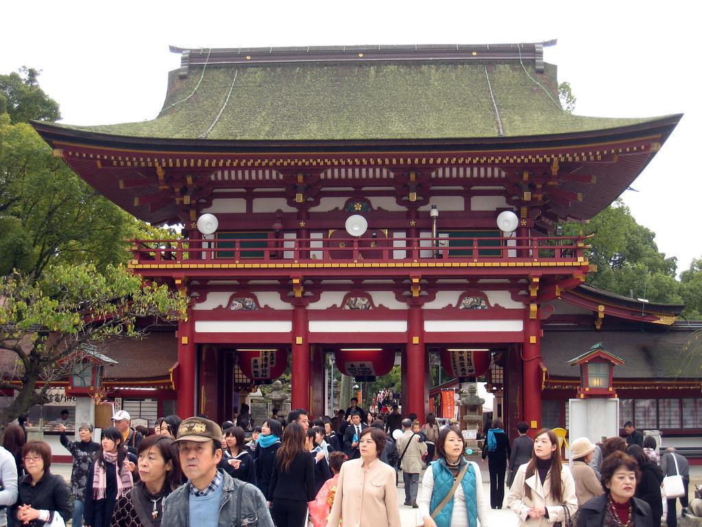 Dazaifu Tenmangu Shrine  Dazaifu Tenmangu Shrine is ...