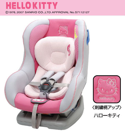 hello kitty carseat claudia yeung flickr. Black Bedroom Furniture Sets. Home Design Ideas