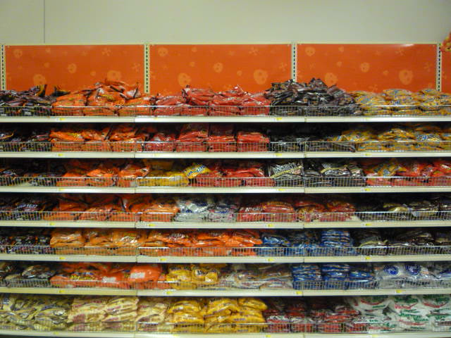 Target Candy Aisle Halloween Candy Aisle at