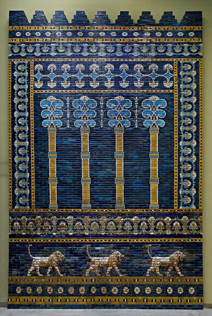Pergamon Museum Ishtar Gate Dsc17931 The Reassembled