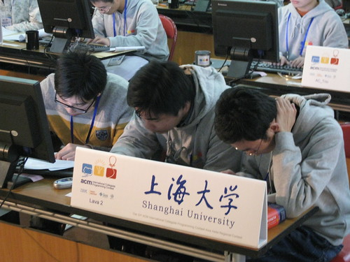 ACM/ICPC Programming Contest | by jimgris