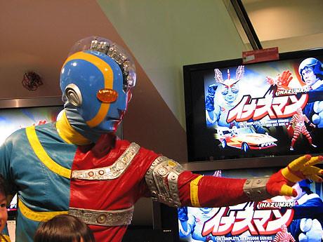 Japanese Superheroes Japanese Superheroes 2.0