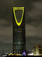 Feel the luxury at Kingdom Centre - Things to do in Riyadh