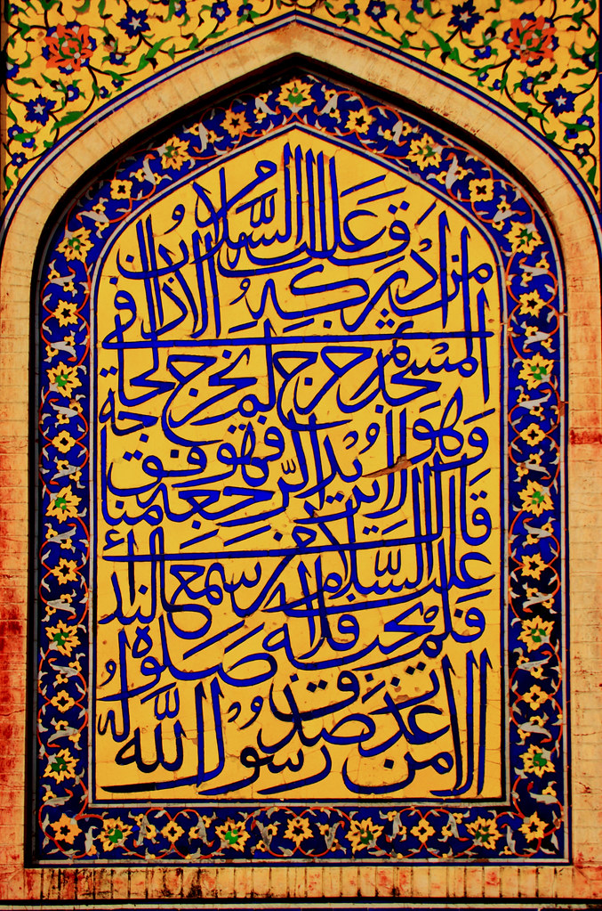Arabic Calligraphy | Arabic calligraphy is associated with ...