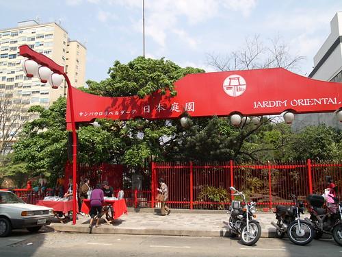 mini jardim oriental:Jardim Oriental (Liberdade) – São Paulo