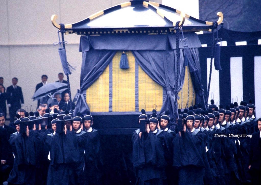 Emperor Hirohito funeral,Tokyo,Japan   A traditional ...