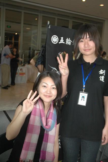 Asian Women Philip 7