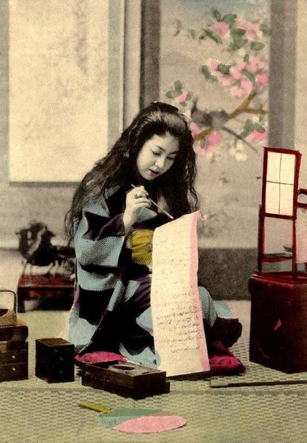 geisha in japanese writing Non-japanese geisha since the 1970s, non-japanese have also attempted to become geishas liza dalby, an american national worked briefly with geisha in the.