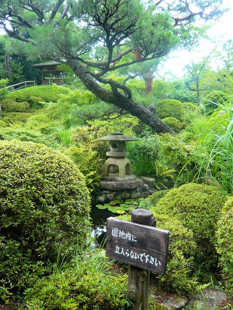 Yoshikien garden nara small lantern le jardin for Le jardin 3d
