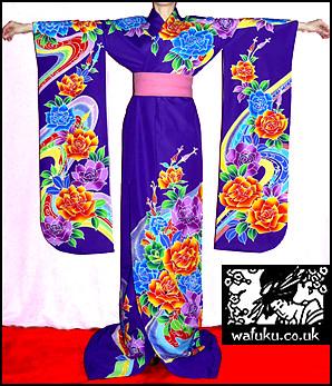 wafuku kimono japanese glossary vintage antique wafuku
