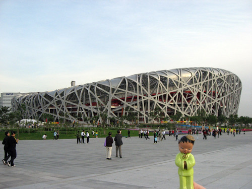 Where is Michi? - Beijing National Stadium - Beijing China | by Where is Michi?