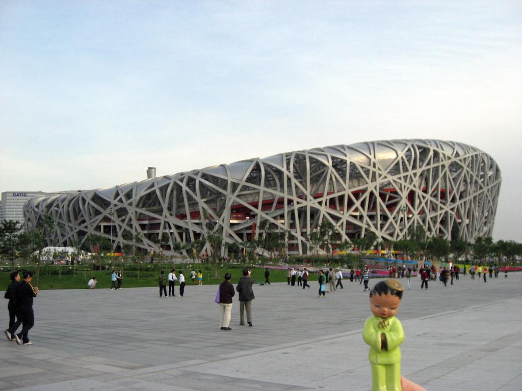 Where is michi beijing national stadium beijing china for The nest beijing
