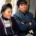 coppia di cinesi Dong