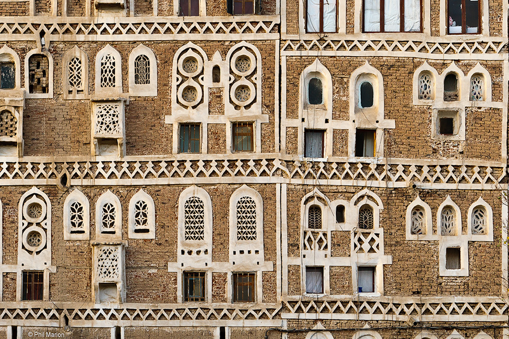 Yemeni architecture sana 39 a yemen the old fortified for Architecture yemen