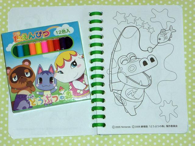 Animal Crossing Coloring Book Pencils