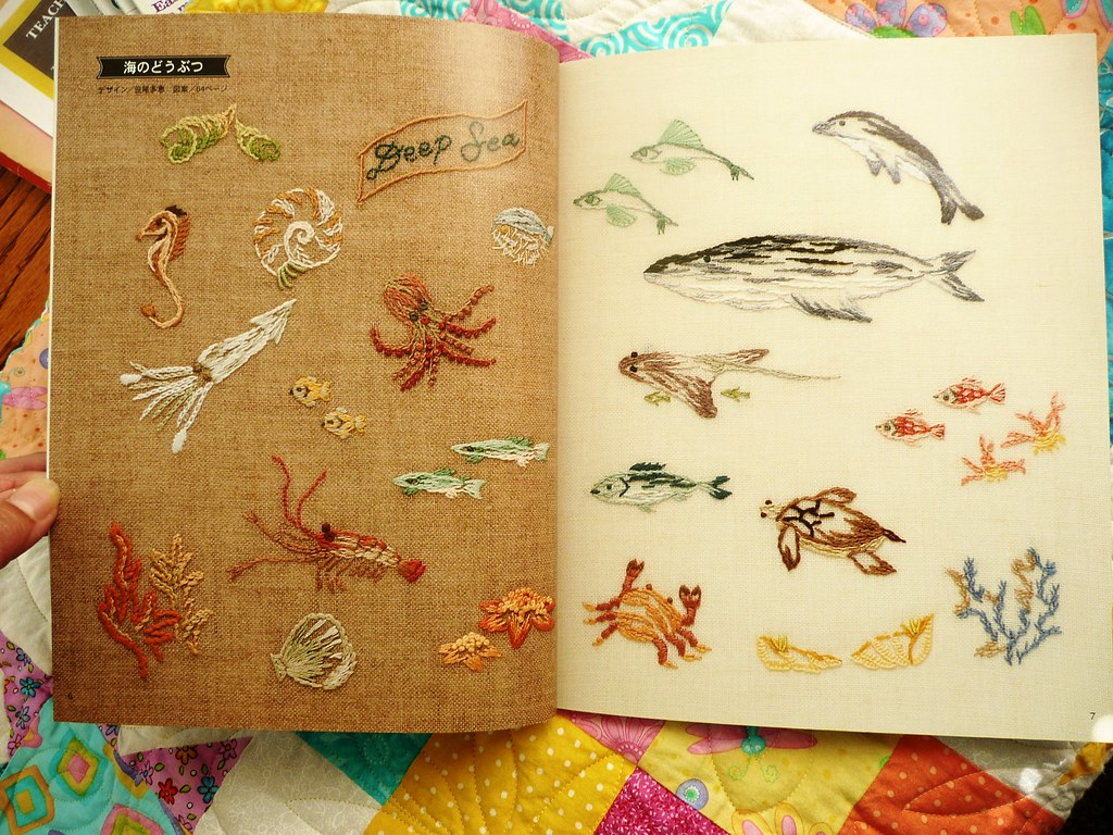 Japanese embroidery book isbn  ged