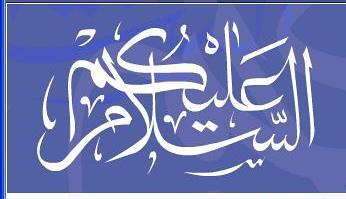 Arabic Greeting Expressions : Assalamu Alaikum | Mourad ...