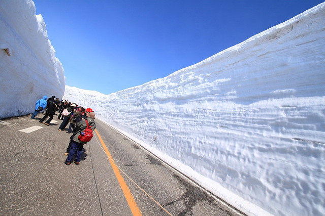 """The Nippon"" landscape at Tateyama - Kurobe Alpen Route."