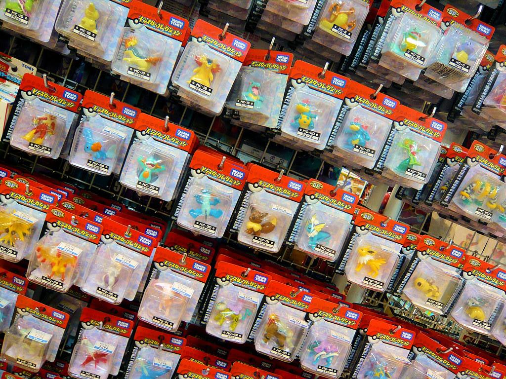 Pok 233 Mon Yamashiroya Toy Shop Ueno Tokyo Gt Yamashiroya Flickr