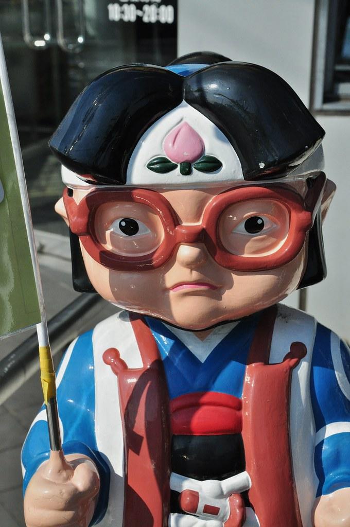 Megane Mascot   Megane Drug Mascot doll! (Momotaro?) There ...