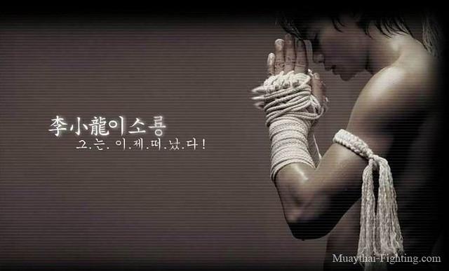 Muay Thai Wallpapers Tony Jaa 5 Th3professa Flickr
