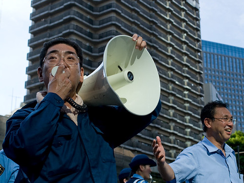 Angry Man With Megaphone | by cosimoilvecchio