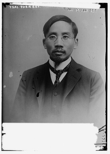 TSai Yuan-Bet  (LOC) | by The Library of Congress