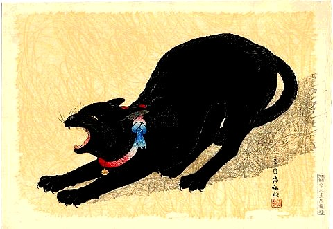 Japanese Print Black Cat Jean M Flickr