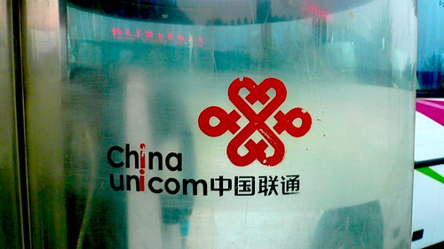 China Unicom | by Cliffano