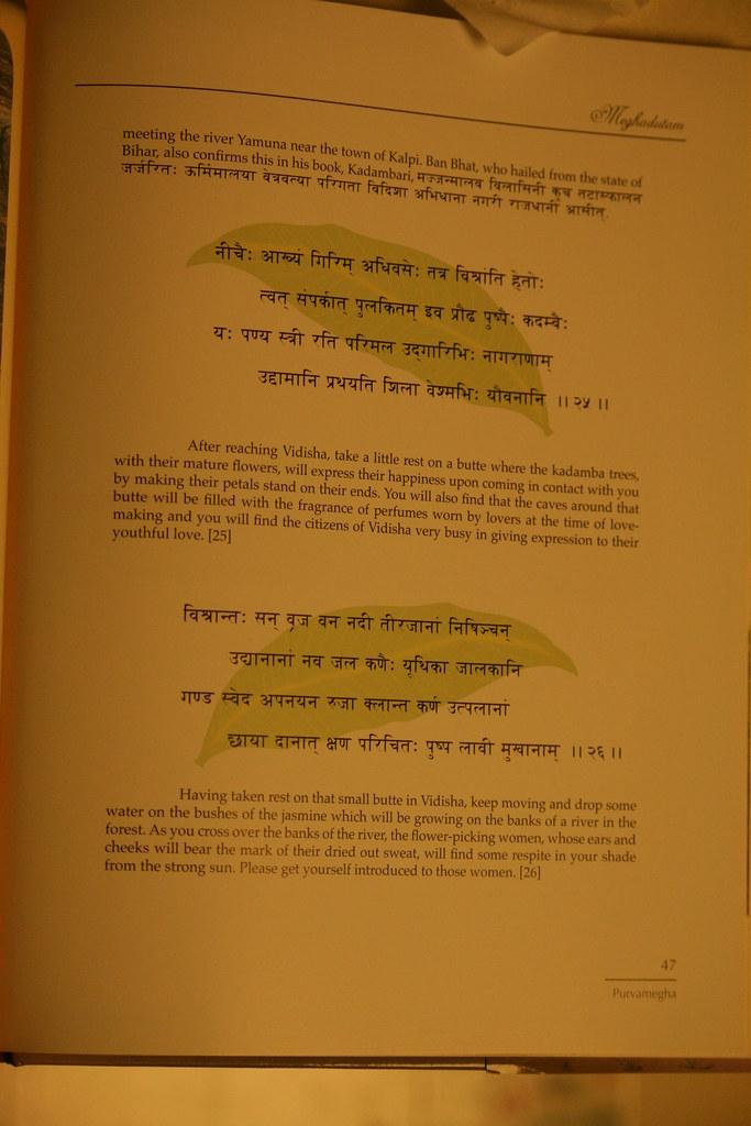 kalidasa poems in sanskrit to english pdf