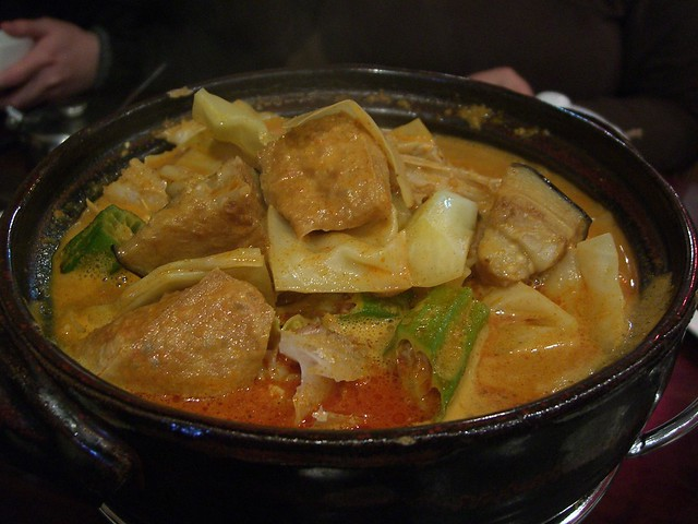 Fish head curry claypot king glen waverley flickr for Fish head app