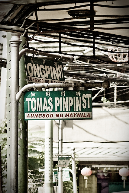 thomas pinpin Tomas pinpin aka thomas pin-pin 1st filipino printer quote let us therefore study, my country men, for although the art of learning is somewhat difficult, yet if we are persevering, we shall soon improve our knowledge.