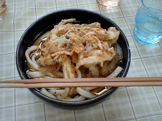 Udon | by Blue Lotus