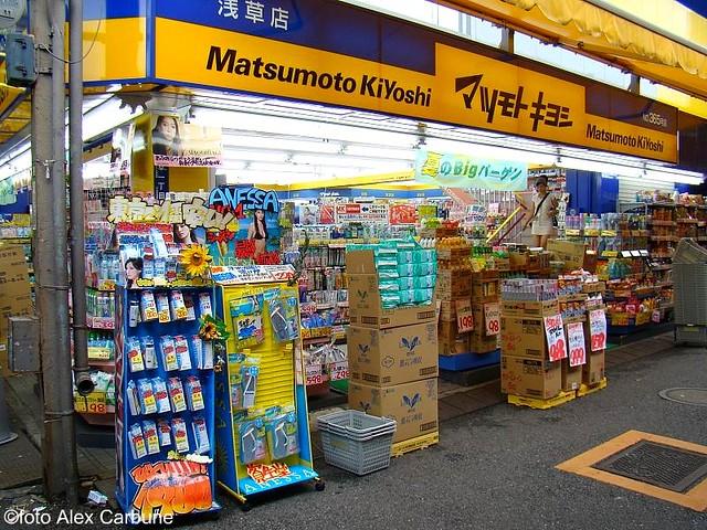 things-to-buy-in-tokyo-japan