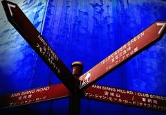 Signage by slaicheng