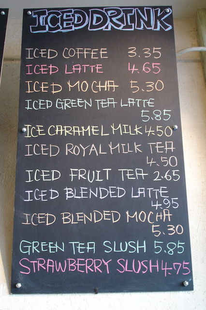 Bc Cafe Menu Prices