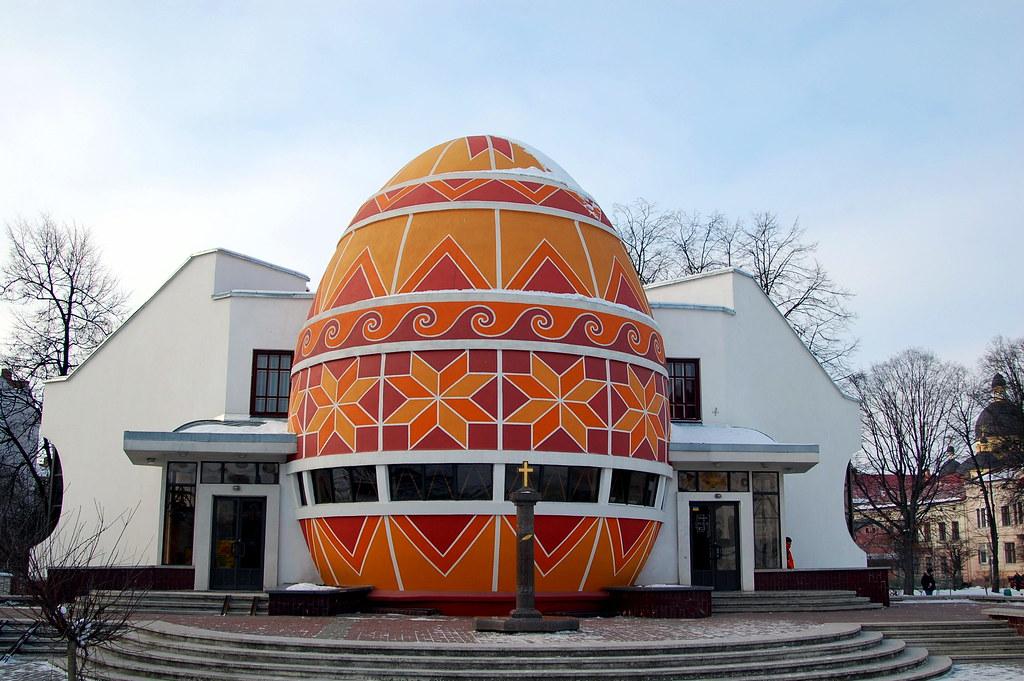 pysanka  easter egg  museum