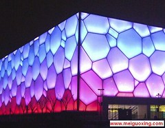 Beijing National Aquatics Center - The Water Cube - 水立方 - Olympic Venue for the 2008 Beijing Summer Games | by Meiguoxing