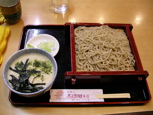 Soba | by Blue Lotus