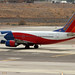 Southwest Airlines Boeing 737-300 - N352SW - Lone Star One