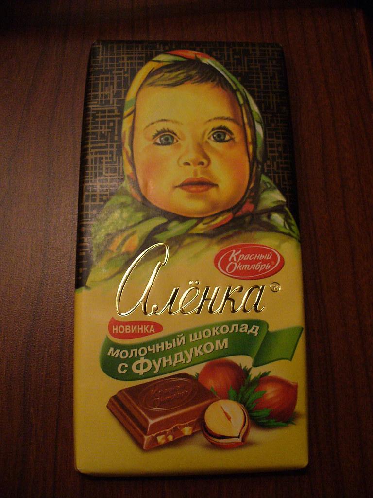 Chocolate Russian Coffee Cake
