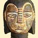 Congo Reliquary Head