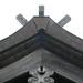 Shinto Shrine roof