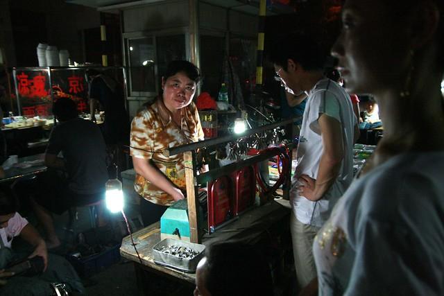 义乌 Night Market