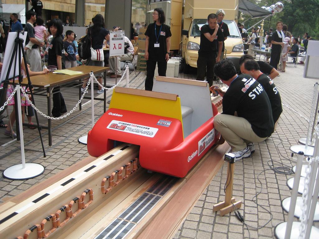 Linear Motor Maglev Train Skylinegtr Flickr