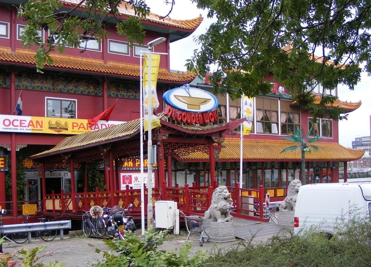 aziatische supermarkt oriental (boot bij euromast) rotterdam