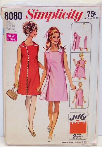 Vintage Simplicity Pattern 8080 Womens Size 16 Wrap Around