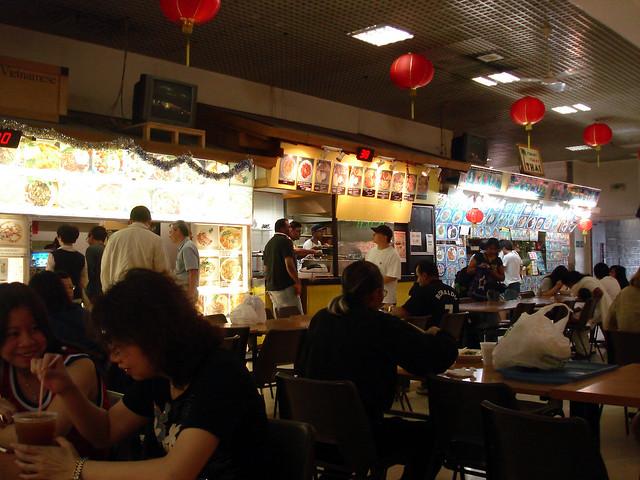 Su Food Court