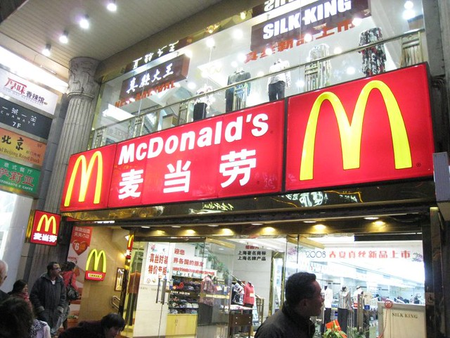 shanghai mcdonalds  china