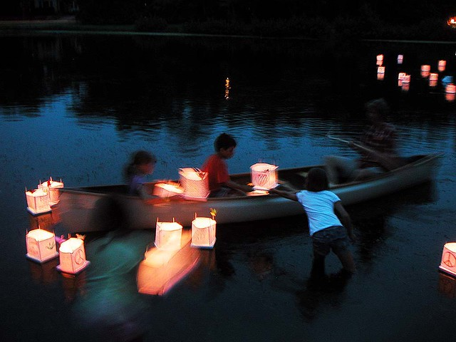 Lanterns For Peace At Tenney Park Last >> Lanterns For Peace Tonight Thursday August 7 2008 I M R Flickr